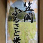 【ふるさと納税】岡山県笠岡市の返礼品が届いた