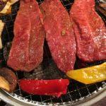 浜口町の炭火焼肉いせ家は肉の種類が豊富だった
