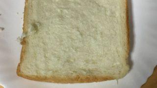 長崎初出店、高級生食パン専門店「乃が美」の生食パンを食べてみました
