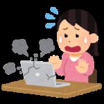 常時SSL化を取り入れたら画像が反映されない他、不具合続出で困ってます