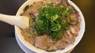 長崎初出店!時津の来来亭でラーメン食べてきた