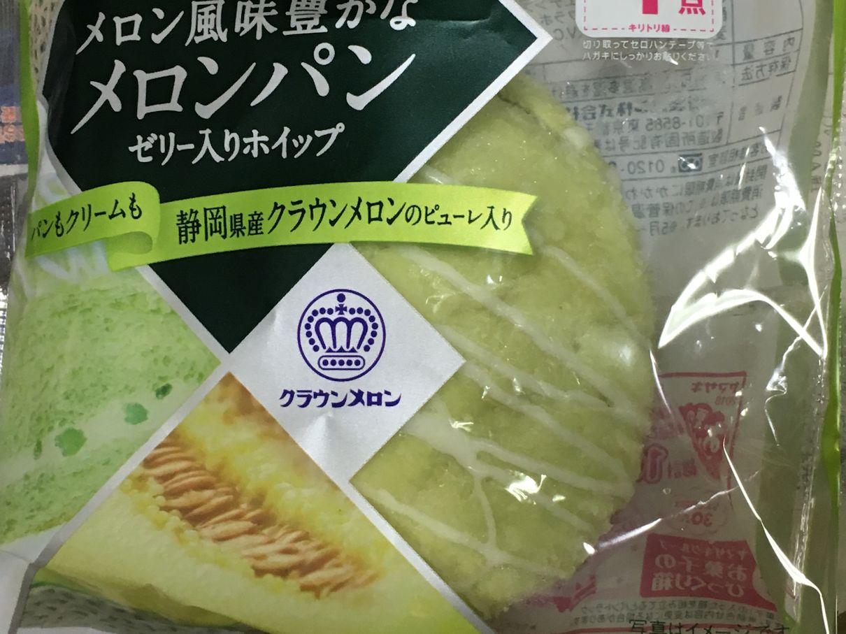 メロン風味豊かなメロンパン