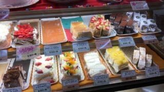 清水町のグルマンで懐かしい美味しさのケーキを食べた