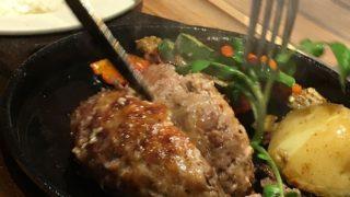 長崎初どころか、九州初上陸のいしがまやハンバーグを食べてみたよ