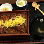 大牟田の増田うなぎで美味しいせいろ蒸しを食べてきました